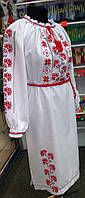 """Вышитое платье """"Хмель"""". Традиционно эта вышивка использовалась на свадьбу., фото 1"""