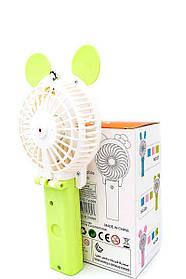 Ручний міні вентилятор на акумуляторі Qfan