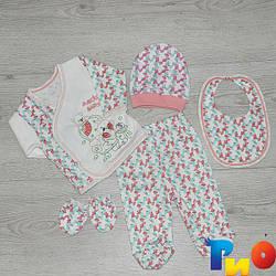 Детский комплект (кофточка,штанишки, шапочка, царапки, нагрудник), для новорожденных 3-9мес, (3 ед в уп)