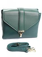 Клатч женский кожаный зеленый NO-A9228 Green, фото 1
