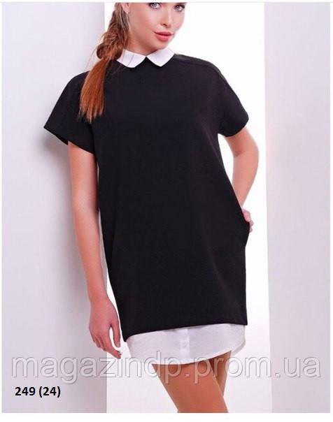 Ное женское платье 249 (24) Код:331338345