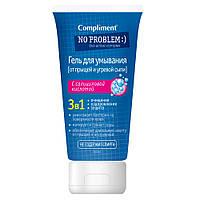 Гель для умывания 3 в 1 с салициловой кислотой от прыщей и угревой сыпи - БЕЗ СПИРТА No problem Compliment
