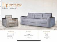 Диван Престиж, мебель Черкассы, куплить диван  Киев, Винница , фото 1