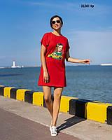 Платье женское такси (норма) 3130 Нр Код:989265684