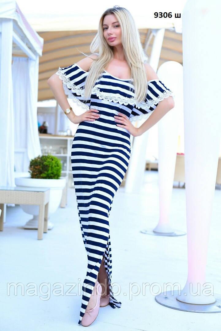 Полосатое платье с воланом 9306 ш Код:989404348