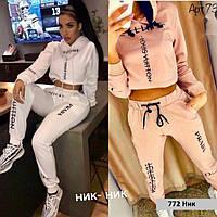 Женский спортивный костюм 772 Ник Код:994225253