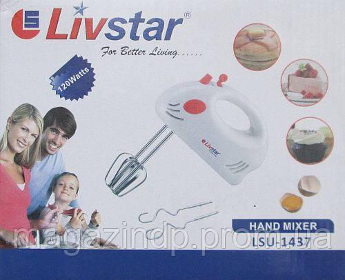 Миксер  Lsu-1437 Код:475253335
