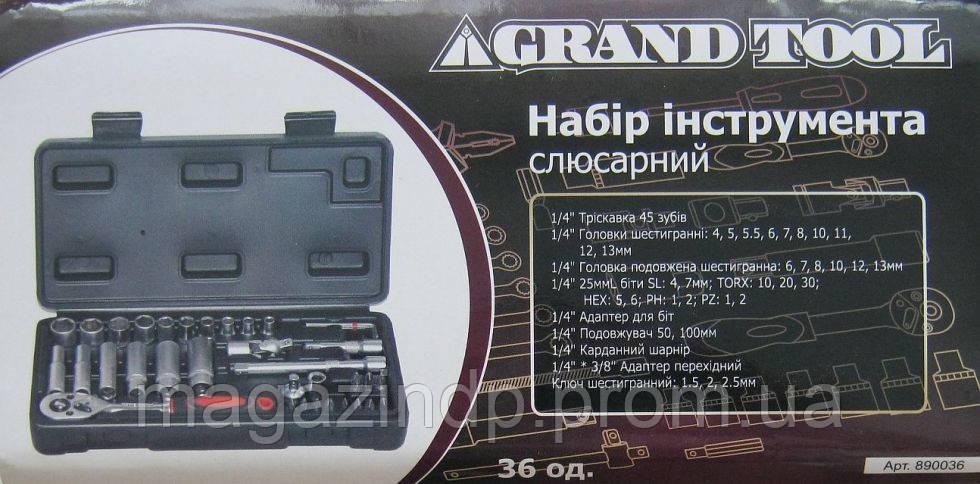 Набор инструментов  36 единиц (CrV) Код:475253416