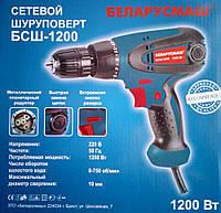 Сетевой шуруповерт  Бсш-1200 Код:475253786
