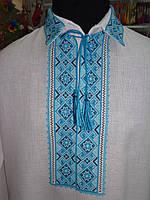 """Мужская елегантная вышиванка """"Бірюза""""  с откладным воротником. Вышивка с мережкой."""