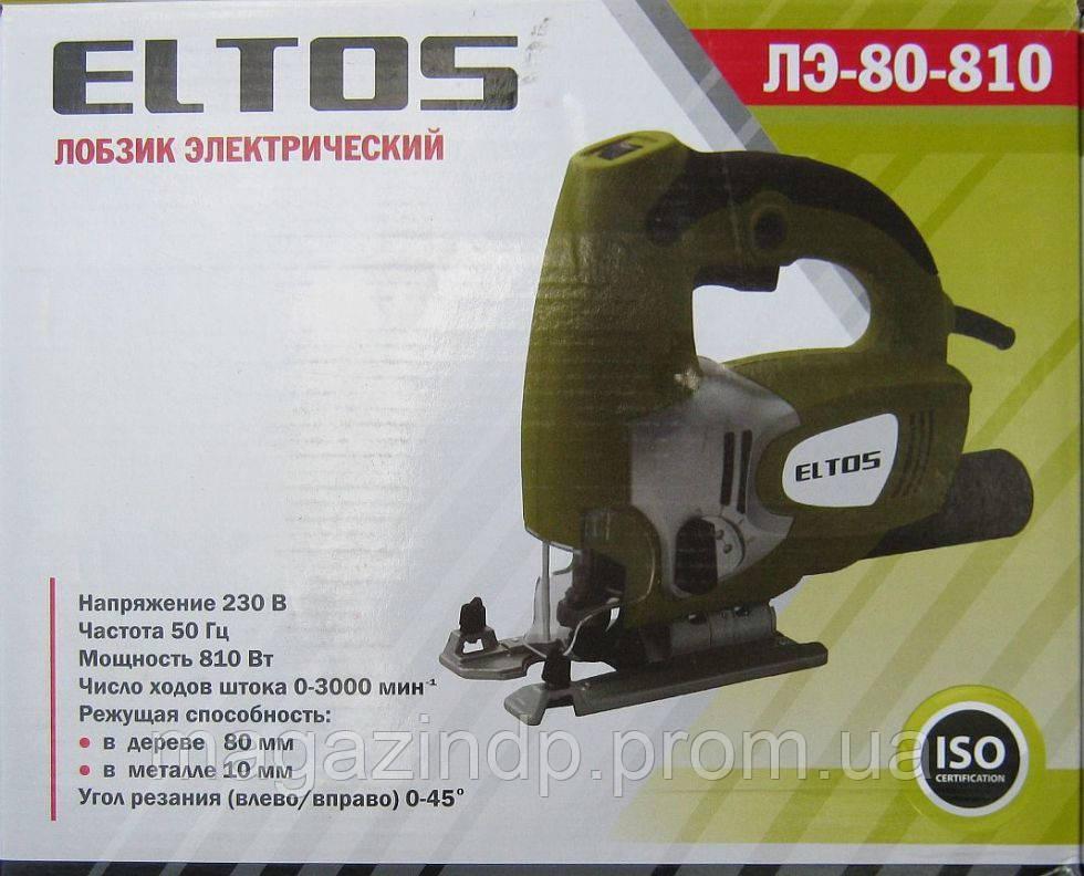Электролобзик  ЛЭ-80-810 Код:475254238