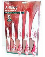Набор ножей  Kf1008 (5шт) Код:606664718