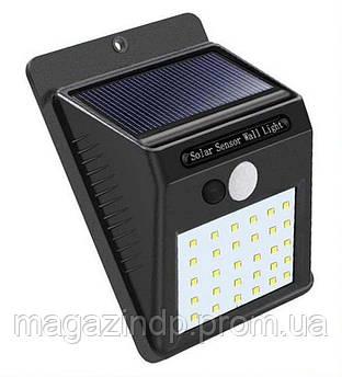 Уличный фонарь с датчиком движения на солнечной батарее 609-30, black Код:915838775