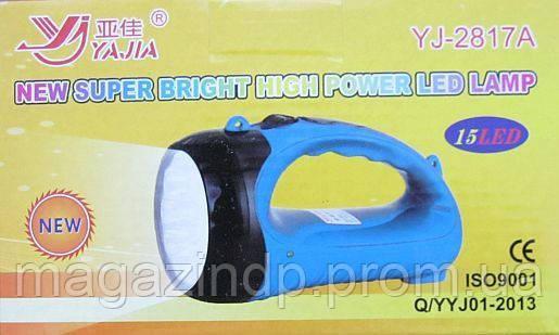 Аккумуляторный светодиодный фонарь YJ-2817А Код:475252696