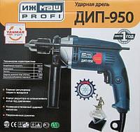 Дрель ударная электрическая  Дип-950, 950Вт Код:475253029