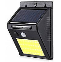 Уличный фонарь Cx1701 с датчиком движения на солнечной батарее 48 cob Код:973681489, фото 1