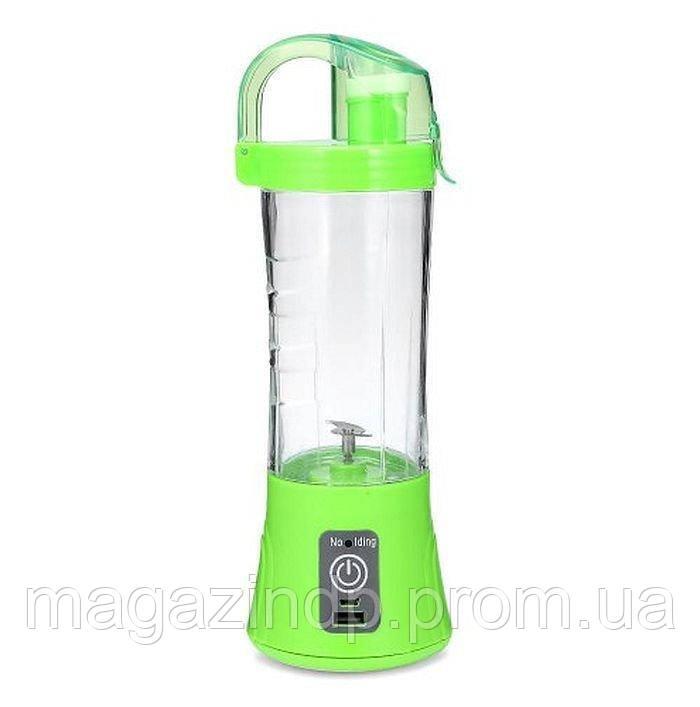 Портативный Usb блендер для смузи и коктейлей Juice Ql-602, green Код:989990009