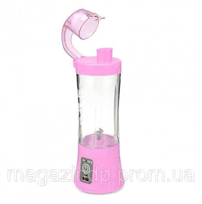 Портативный Usb блендер для смузи и коктейлей Juice Ql-602, pink Код:989990010