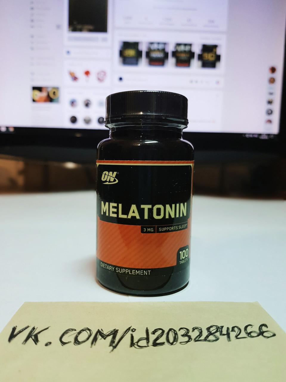 Мелатонин гормон сна Optimum Nutrition Melatonin 100 табл оптимум нутришн