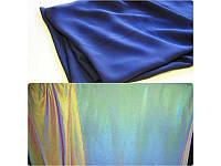 Светоотражающая ткань Хамелеон синяя 1.3 метра