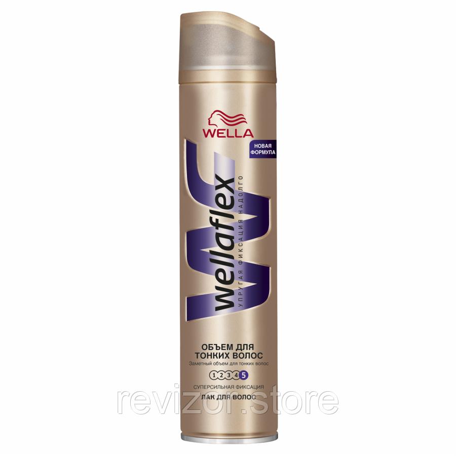 """Лак для волос Обьем для тонких волос суперсильной фиксации""""5"""" 250 мл - Wellaflex"""
