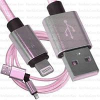 Шнур штекер USB А - штекер Iphone 6, Ø4.5мм, 1м, розовый