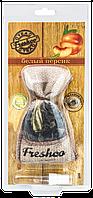 Ароматизатор мешочек с натуральным чаем Tea Freshco (Белый персик)