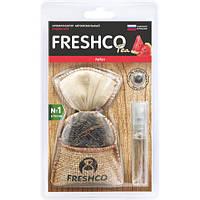 Ароматизатор мешочек с натуральным чаем Tea Freshco (Арбуз)