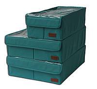 Набор органайзеров с крышками для дома 3 шт ORGANIZE (лазурь)