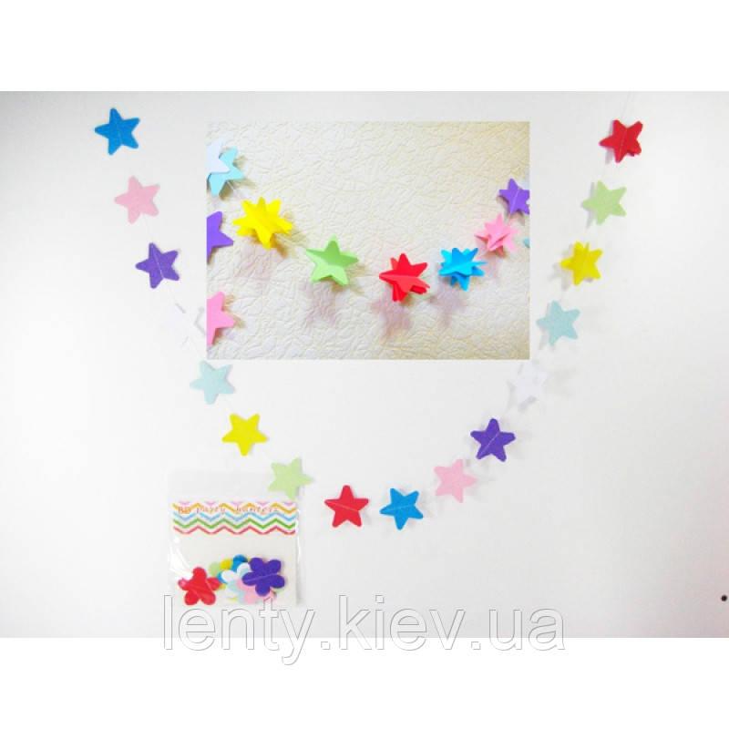 Гирлянда звездочки  3-Д (разноцветные) 1,2 метра