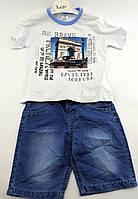 Детские костюмы 1, 2, 3, 4 года Турция летний с шортами для мальчиков белый (КД26)