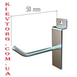 Крючок для экономпанели (экспопанели) в торговый магазин хромированный, d= 4 мм,  5 см