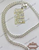 Ланцюжок Арабський Бісмарк з білими каменями