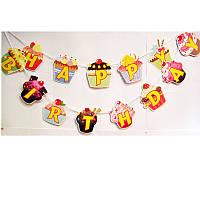 Гірлянда Кекси Sweet Party (різнокольорові) до 3-х метрів