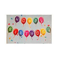Гирлянда шарики HAPPY BIRTHDAY (разноцветные) до 3-х метров
