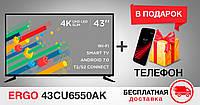 Телевизор ERGO 43CU6550AK+Бесплатная доставка!, фото 1
