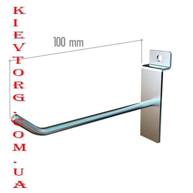 Крючок для экономпанели хромированный, диаметр 4 мм, длина 10 см