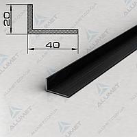 Уголок алюминиевый 40х20 мм чёрный матовый