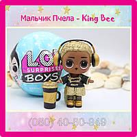 Кукла Лол Сюрприз Cерия Мальчик Пчела - King Bee LOL Surprise Оригинал, фото 1