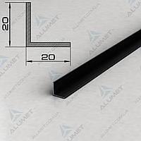 Уголок алюминиевый 20х20 мм черный матовый
