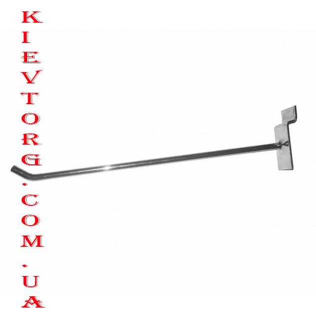 Крючок для экономпанели хромированный, диаметр 6 мм, длина 20 см