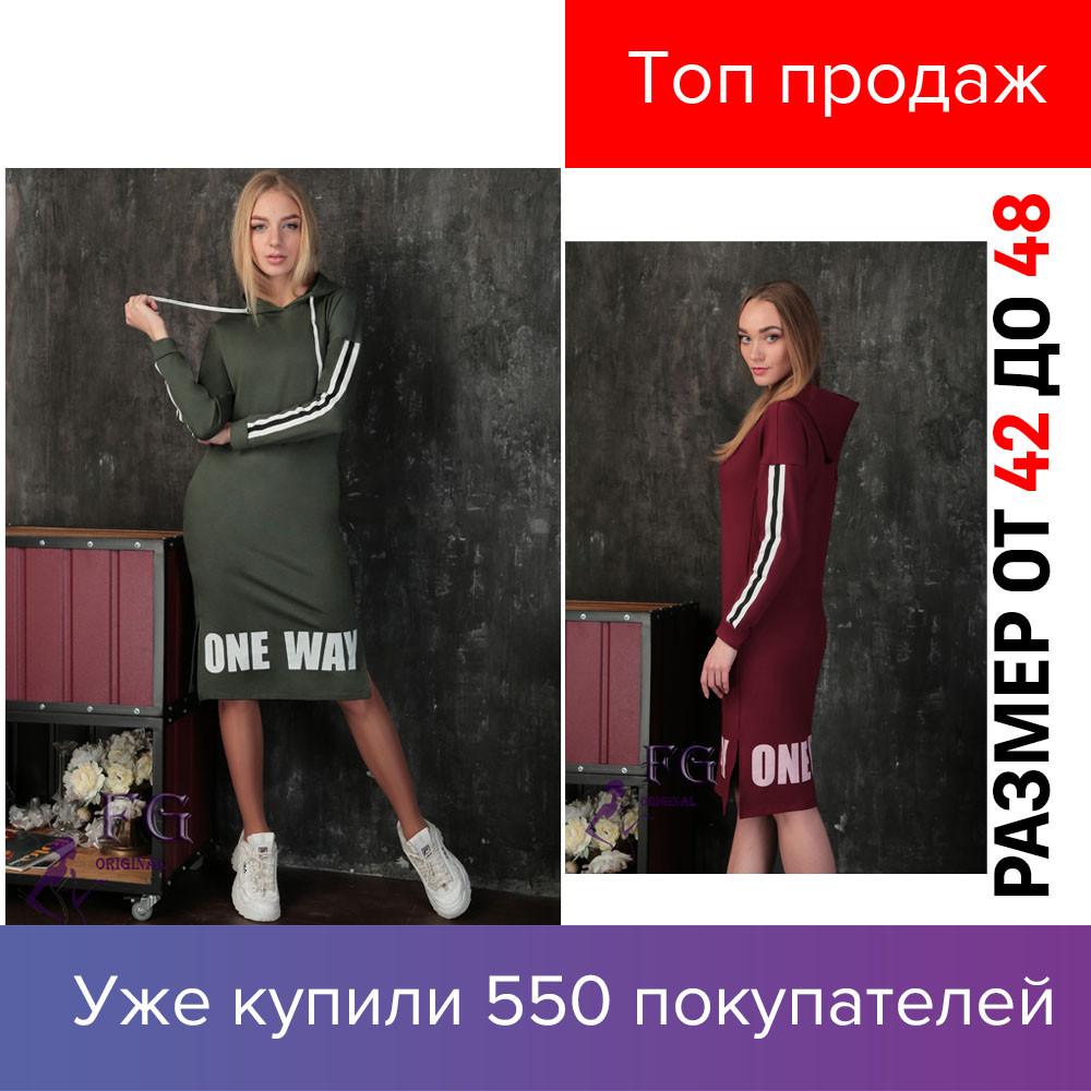 Женское платье, с капюшоном, спортивное, длинный рукав, миди, свободное, с полосками, молодежное, модное, 2019
