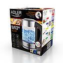 Электрочайник  с контролем температуры Adler AD 1247 NEW 1,7 литр, фото 9
