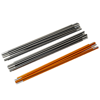 Каркаси для намету MOUSSON ATLANT 4 Aluminum Poles