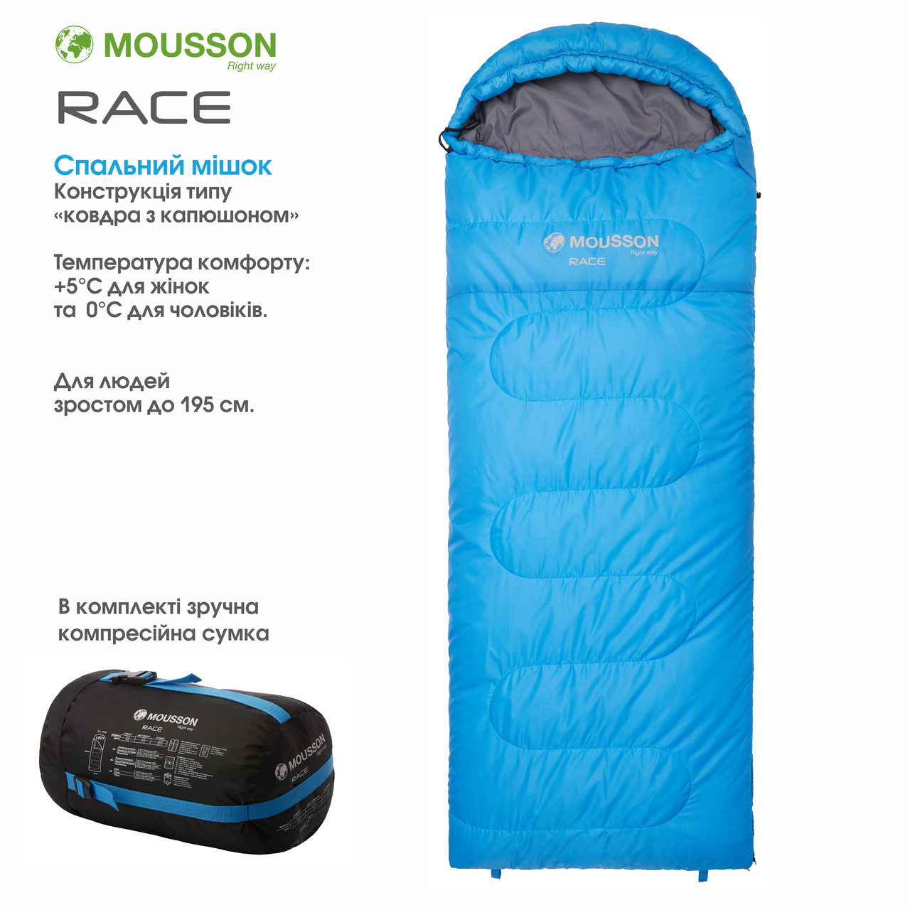 Спальный мешок MOUSSON RACE L