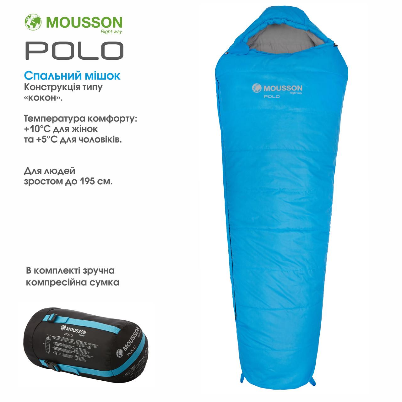 Спальный мешок MOUSSON POLO R