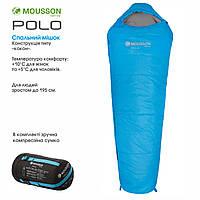 Спальный мешок MOUSSON POLO R, фото 1