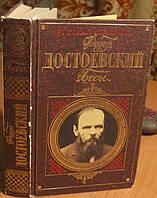 Достоевский Ф.М. Бесы (роман, русская классика)