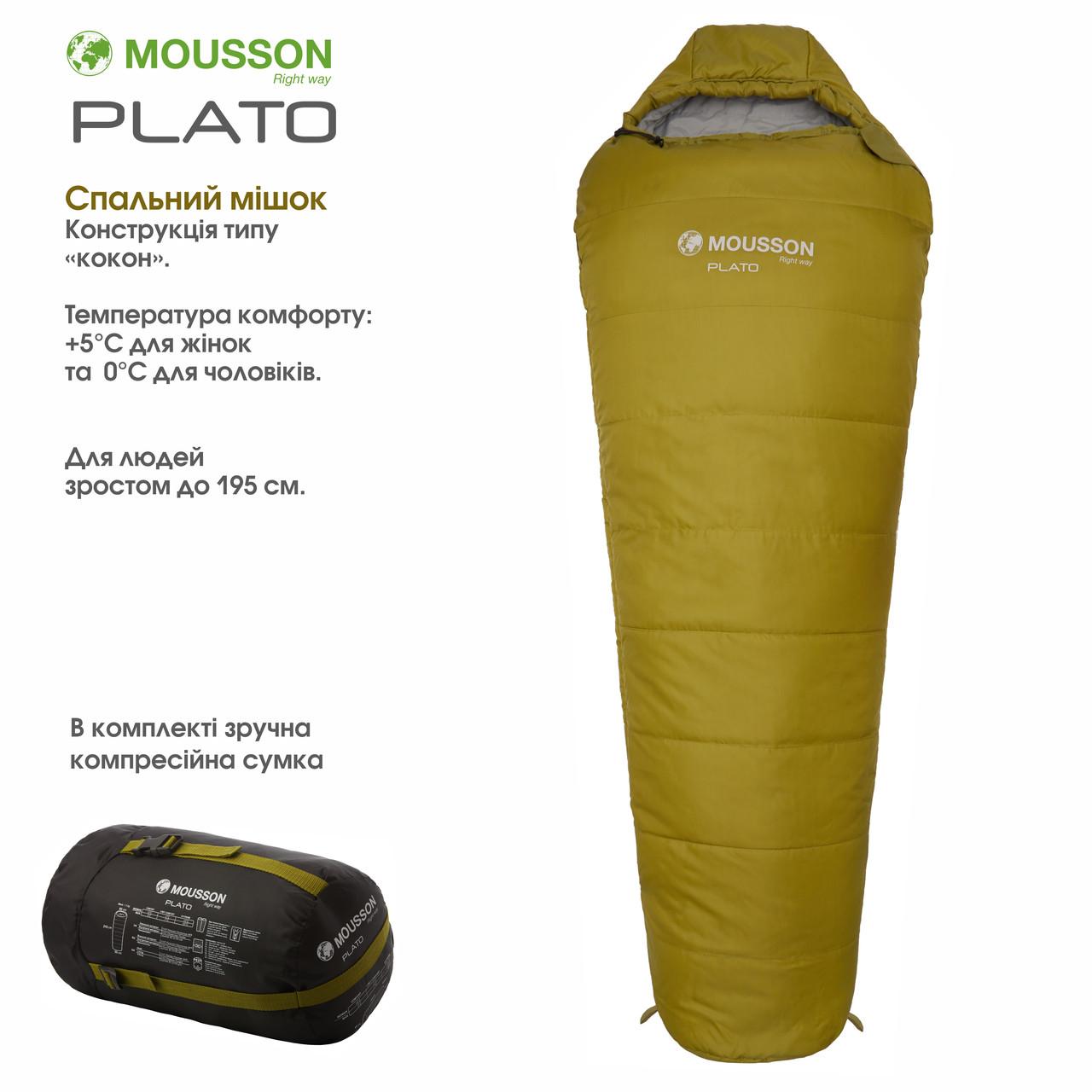 Спальный мешок MOUSSON PLATO L