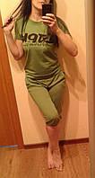 Женский летний костюм (футблка+бриджи),  42-46 размер